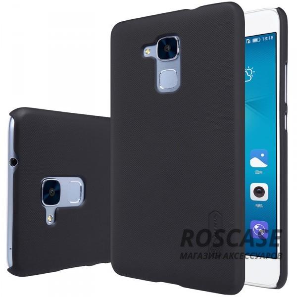 Чехол Nillkin Matte для Huawei GT3 (+ пленка) (Черный)Описание:бренд:&amp;nbsp;Nillkin;спроектирован для Huawei GT3;материал: поликарбонат;тип: накладка.Особенности:не скользит в руках благодаря рельефной поверхности;защищает от повреждений;прочный и долговечный;легко устанавливается и снимается;пленка для защиты экрана в комплекте.<br><br>Тип: Чехол<br>Бренд: Nillkin<br>Материал: Пластик