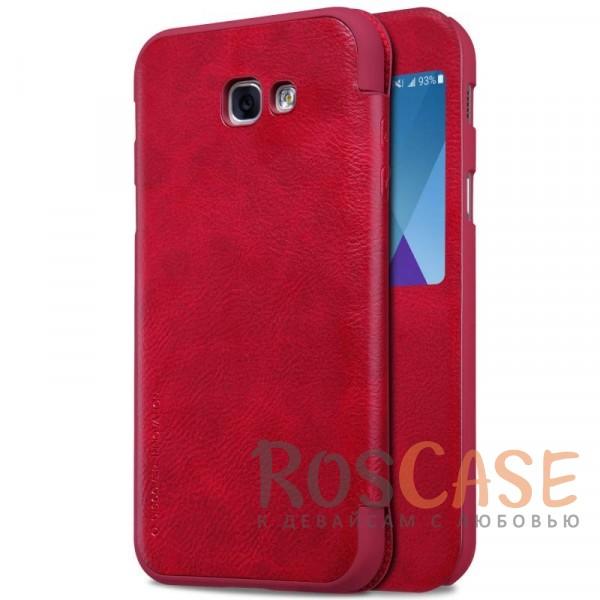 Чехол-книжка из натуральной кожи для Samsung A520 Galaxy A5 (2017) (Красный с окошком)Описание:бренд&amp;nbsp;Nillkin;разработан для Samsung A520 Galaxy A5 (2017);материалы: натуральная кожа, поликарбонат;защищает гаджет со всех сторон;на аксессуаре не заметны отпечатки пальцев;предусмотрены все необходимые вырезы;тонкий дизайн не увеличивает габариты девайса;тип: чехол-книжка.<br><br>Тип: Чехол<br>Бренд: Nillkin<br>Материал: Натуральная кожа