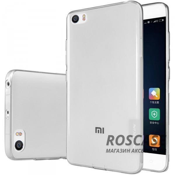 TPU чехол Nillkin Nature Series для Xiaomi MI5 / MI5 Pro (Серый (прозрачный))Описание:производитель  -  бренд&amp;nbsp;Nillkin;совместим с Xiaomi MI5 / MI5 Pro;материал  -  термополиуретан;тип  -  накладка.&amp;nbsp;Особенности:в наличии все вырезы;не скользит в руках;тонкий дизайн;защита от ударов и царапин;прозрачный.<br><br>Тип: Чехол<br>Бренд: Nillkin<br>Материал: TPU