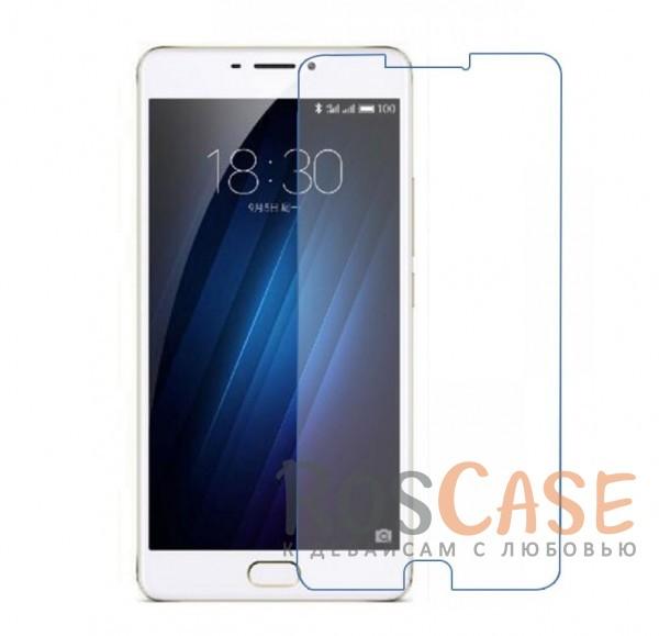 Фото H+ | Защитное стекло для Meizu M3 Max (картонная упаковка)
