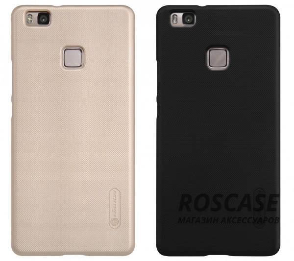Чехол Nillkin Matte для Huawei P9 Lite (+ пленка)Описание:производитель  -  бренд&amp;nbsp;Nillkin;совместим с Huawei P9 Lite;материал  -  пластик;форма  -  накладка.&amp;nbsp;Особенности:в наличии все функциональные вырезы;рельефная поверхность;тонкий дизайн не увеличивает габариты;пленка в комплекте;защита от механических повреждений;на чехле не видны отпечатки пальцев.<br><br>Тип: Чехол<br>Бренд: Nillkin<br>Материал: Поликарбонат