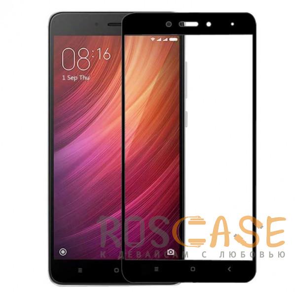 Фото Черный 5D защитное стекло для Xiaomi Redmi Note 4 (MediaTek) на весь экран