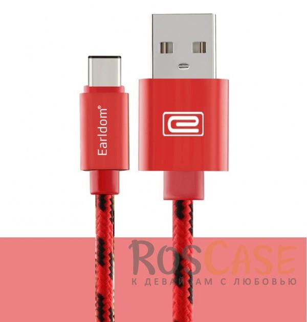 Дата кабель Type-C плетеный Earldom (1m) с клипсой (Красный)Описание:бренд  -  Earldom;материал  -  TPE, нейлон;совместим с устройствами с разъемом Type-C;тип  -  кабель для синхронизации и зарядки.&amp;nbsp;Особенности:плетеная оплетка;разъемы: USB, Type-C;длина  -  1 метр;прочный;гибкий;ремешок-клипса;быстрая скорость передачи данных.&amp;nbsp;<br><br>Тип: USB кабель/адаптер<br>Бренд: Epik