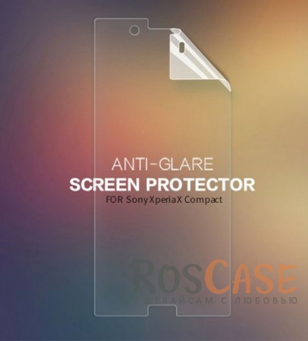 Защитная пленка Nillkin для Sony Xperia X Compact<br><br>Тип: Защитная пленка<br>Бренд: Nillkin