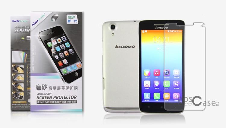 защитная пленка для Lenovo Vibe x