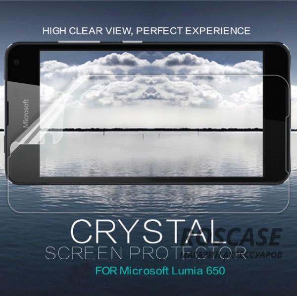 Защитная пленка Nillkin Crystal для Microsoft Lumia 650 (Анти-отпечатки)Описание:бренд:&amp;nbsp;Nillkin;совместима с Microsoft Lumia 650;материал: полимер;тип: защитная пленка.&amp;nbsp;Особенности:в наличии все необходимые функциональные вырезы;не влияет на чувствительность сенсора;глянцевая поверхность;свойство анти-отпечатки;не желтеет;легко очищается.<br><br>Тип: Защитная пленка<br>Бренд: Nillkin