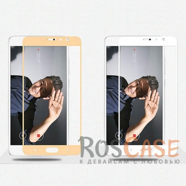 Защитное стекло CaseGuru Tempered Glass на весь экран для Xiaomi Redmi Pro<br><br>Тип: Защитное стекло<br>Бренд: CaseGuru