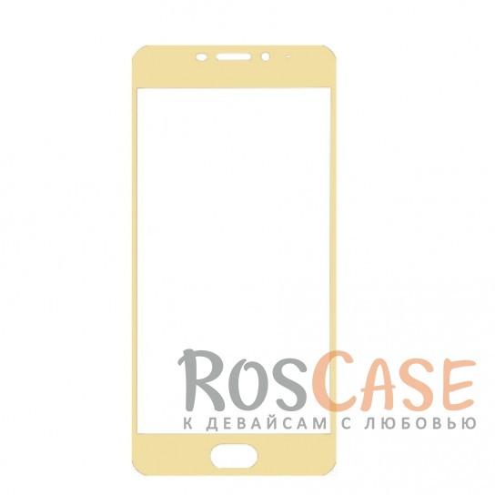 Фото Золотой Artis 2.5D | Цветное защитное стекло на весь экран для Meizu M5 Note