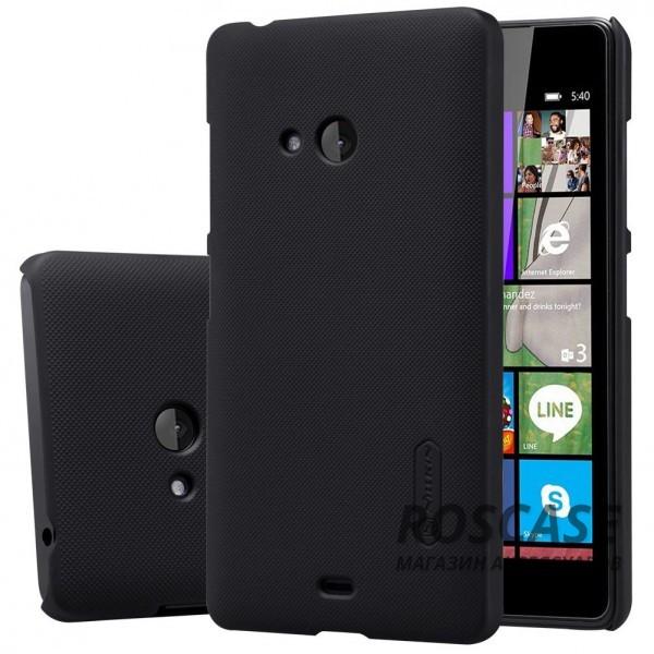 Чехол Nillkin Matte для Microsoft Lumia 540 (+ пленка) (Черный)&amp;nbsp;Описание:производитель - компания&amp;nbsp;Nillkin;материал - поликарбонат;совместим с Microsoft Lumia 540;тип - накладка.&amp;nbsp;Особенности:матовый;прочный;тонкий дизайн;не скользит в руках;не выцветает;пленка в комплекте.<br><br>Тип: Чехол<br>Бренд: Nillkin<br>Материал: Поликарбонат