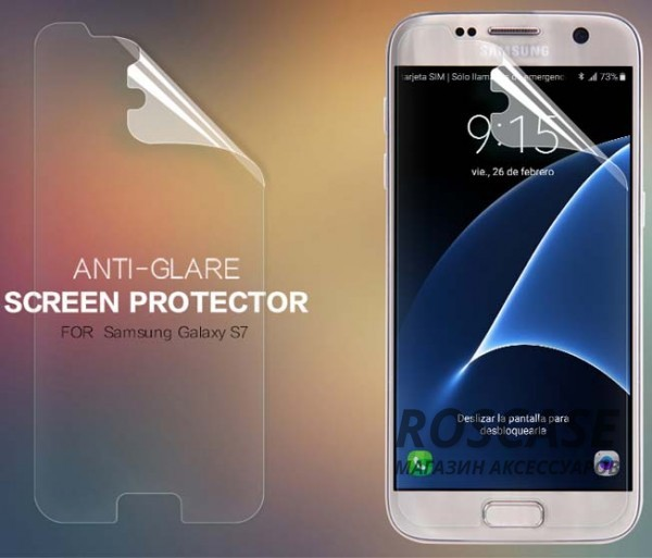 Матовая антибликовая защитная пленка Nillkin на экран со свойством анти-шпион для Samsung G930F Galaxy S7 (Матовая)Описание:компания-производитель:&amp;nbsp;Nillkin;совместимость: Samsung G930F Galaxy S7;материал: полимер;тип: защитная пленка.&amp;nbsp;Особенности:имеются все функциональные вырезы;свойство анти-отпечатки;не влияет на чувствительность сенсора;легко очищается;не желтеет.<br><br>Тип: Защитная пленка<br>Бренд: Nillkin