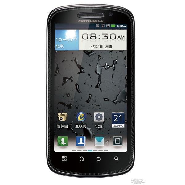 Motorola XT 882