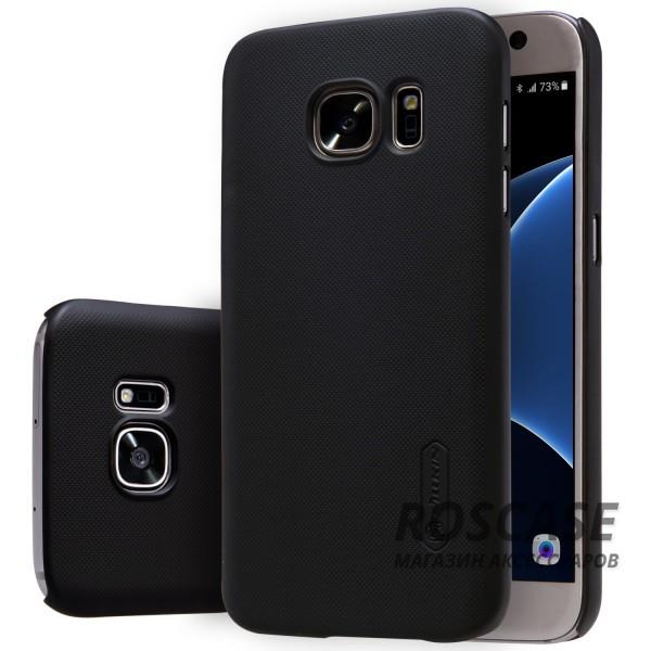Матовый чехол для Samsung G930F Galaxy S7 (+ пленка) (Черный)Описание:производитель -&amp;nbsp;Nillkin;материал - поликарбонат;совместим с Samsung G930F Galaxy S7;тип - накладка.&amp;nbsp;Особенности:матовый;прочный;тонкий дизайн;не скользит в руках;не выцветает;пленка в комплекте.<br><br>Тип: Чехол<br>Бренд: Nillkin<br>Материал: Поликарбонат
