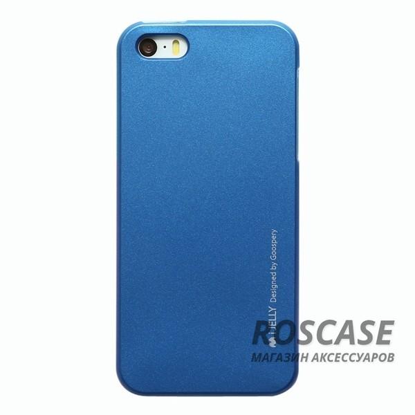Фото Синий Mercury iJelly Metal | Силиконовый чехол для Apple iPhone 5/5S/SE