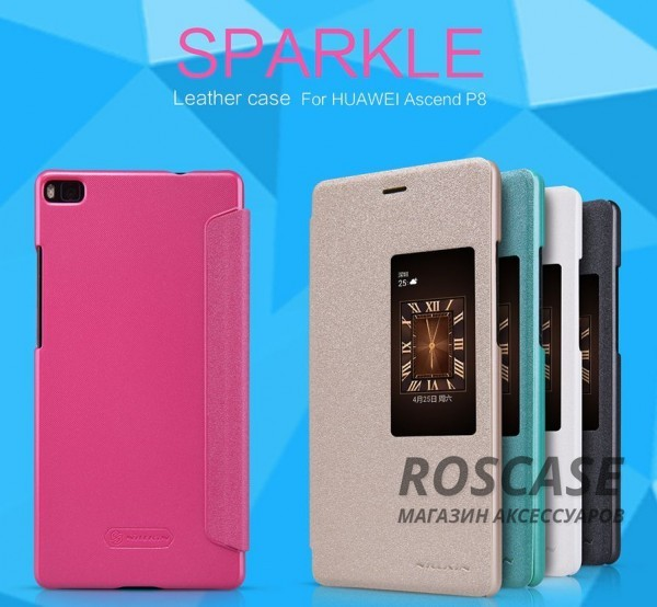 Кожаный чехол (книжка) Nillkin Sparkle Series для Huawei Ascend P8Описание:бренд -&amp;nbsp;Nillkin;совместим с Huawei Ascend&amp;nbsp;P8;материал - кожзам;тип: книжка.&amp;nbsp;Особенности:функция Sleep mode;окошко в обложке;блестящая поверхность;защита со всех сторон.<br><br>Тип: Чехол<br>Бренд: Nillkin<br>Материал: Искусственная кожа