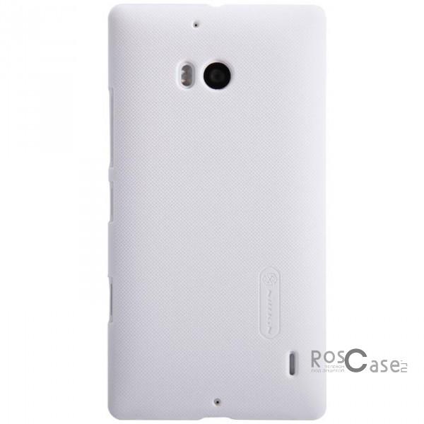 Чехол Nillkin Matte для Microsoft Lumia 930 (+ пленка) (Белый)Описание:производитель  -  компания Nillkin;разработан специально для Microsoft Lumia 930;материал  -  пластик;форма  -  накладка.&amp;nbsp;Особенности:фактура  -  матовая, ребристая;все функциональные вырезы расположены на своих местах;легкая установка и удаление;эргономичный дизайн;защита от царапин и ударов;защитная пленка для экрана в комплекте;на чехле не видны &amp;laquo;пальчики&amp;raquo;.<br><br>Тип: Чехол<br>Бренд: Nillkin<br>Материал: Поликарбонат