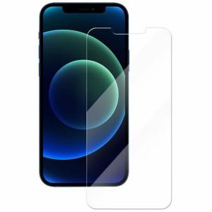 Защитное стекло 0.33mm (H+) для iPhone 12 / 12 Pro неполноэкранное