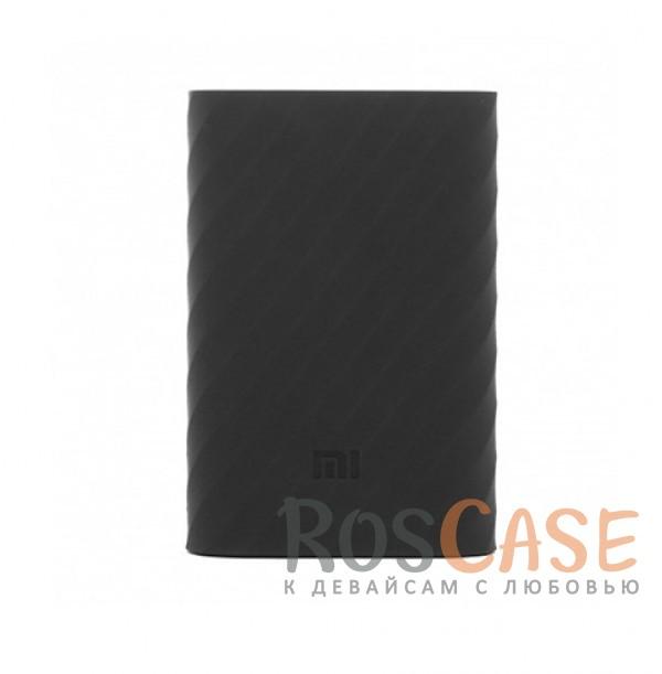 Силиконовый чехол для Дополнительный внешний аккумулятор Xiaomi Mi Power Bank 10000mAh (Черный)Описание:материал - силикон;подходит для&amp;nbsp;Xiaomi Mi Power Bank 10000mAh;тип - чехол для аккумулятора.<br><br>Тип: Чехол<br>Бренд: Epik<br>Материал: Силикон