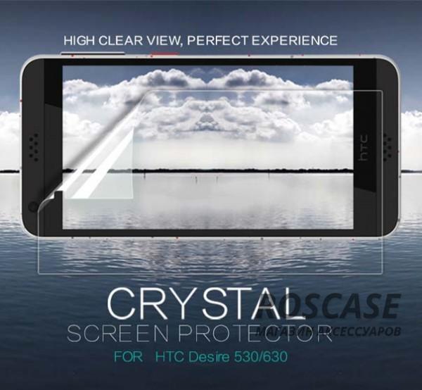 Прозрачная глянцевая защитная пленка Nillkin на экран с гладким пылеотталкивающим покрытием для HTC Desire 530 / 630