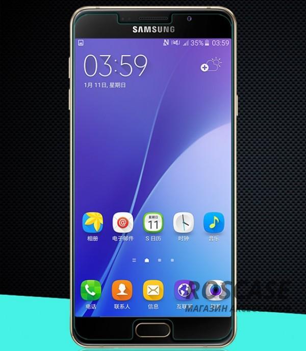 Защитное стекло Nillkin Anti-Explosion Glass (H) для Samsung A710F Galaxy A7 (2016)Описание:компания&amp;nbsp;Nillkin;совместимо с&amp;nbsp;Samsung A710F Galaxy A7 (2016);материал: закаленное стекло;тип: защитное стекло.&amp;nbsp;Особенности:повторяет форму экрана;тонкое и прозрачное;покрытие анти-блик;твердость - 9H;толщина - &amp;nbsp;0,3 мм;защита от ударов и царапин;олеофобное покрытие;в комплекте пленка на заднюю панель.<br><br>Тип: Защитное стекло<br>Бренд: Nillkin