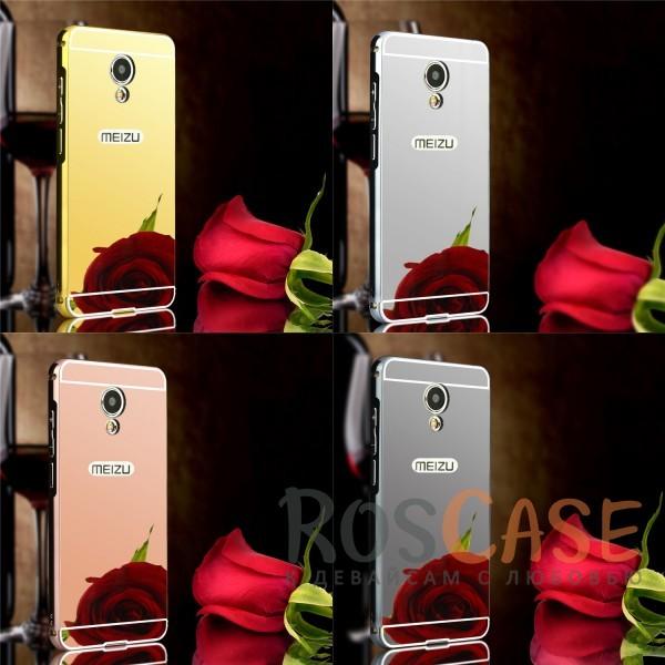 Металлический бампер для Meizu M5 Note с зеркальной вставкойОписание:разработан для Meizu M5 Note;материалы - металл, акрил;тип - бампер с задней панелью.<br><br>Тип: Чехол<br>Бренд: Epik<br>Материал: Металл