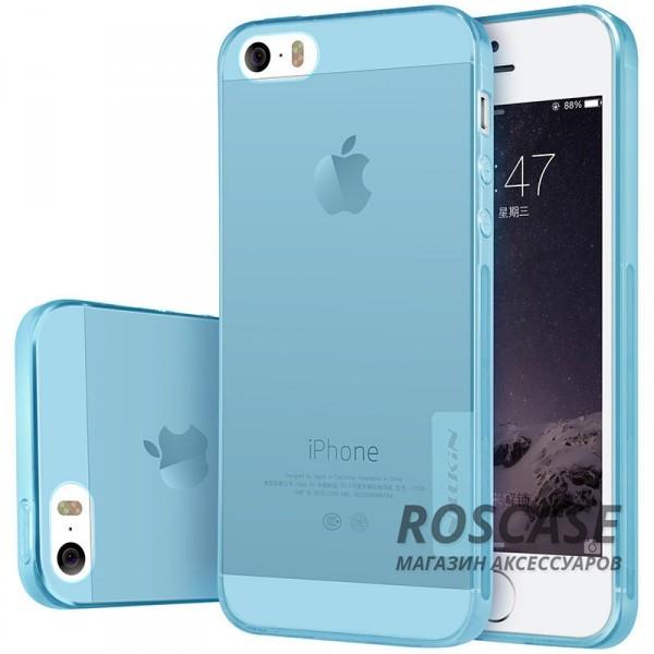 TPU чехол Nillkin Nature Series для Apple iPhone 5/5S/SE (Голубой (прозрачный))Описание:производитель  -  бренд&amp;nbsp;Nillkin;подходит для Apple iPhone 5/5S/SE;материал  -  термополиуретан;тип  -  накладка.&amp;nbsp;Особенности:в наличии все вырезы;не скользит в руках;тонкий дизайн;защита от ударов и царапин;прозрачный.<br><br>Тип: Чехол<br>Бренд: Nillkin<br>Материал: TPU