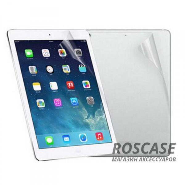 "Фото Прозрачная BestSuit | Бронированная пленка для Apple iPad Pro 9,7"""
