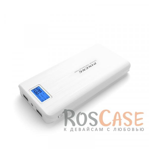 Фото Белый Портативное зарядное устройство в противоударном корпусе с ЖК дисплеем и фонариком 20000mAh (2 USB)