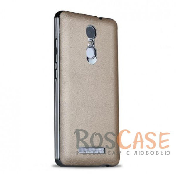 TPU чехол с классической кожаной вставкой для Xiaomi Redmi Note 3 / Redmi Note 3 Pro (Золотой)<br><br>Тип: Чехол<br>Бренд: Epik<br>Материал: TPU