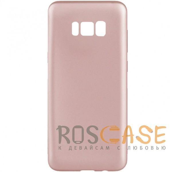 Фото Rose Gold J-Case THIN | Гибкий силиконовый чехол для Samsung G950 Galaxy S8