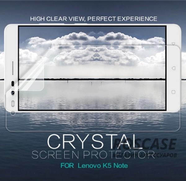 Защитная пленка Nillkin Crystal для Lenovo K5 Note / K5 Note Pro (Анти-отпечатки)Описание:бренд:&amp;nbsp;Nillkin;разработана для Lenovo K5 Note / K5 Note Pro;материал: полимер;тип: защитная пленка.&amp;nbsp;Особенности:имеет все функциональные вырезы;прозрачная;анти-отпечатки;не влияет на чувствительность сенсора;защита от потертостей и царапин;не оставляет следов на экране при удалении;ультратонкая.<br><br>Тип: Защитная пленка<br>Бренд: Nillkin