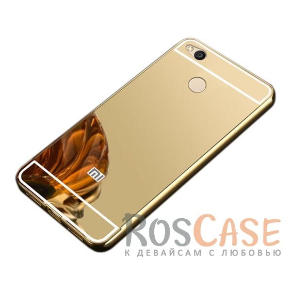 Металлический бампер для Xiaomi Redmi 4X с зеркальной вставкой (Золотой)Описание:разработан для&amp;nbsp;Xiaomi Redmi 4X;материалы - металл, акрил;тип - бампер с задней панелью.<br><br>Тип: Чехол<br>Бренд: Epik<br>Материал: Металл