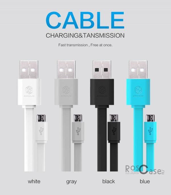 Кабель Nillkin MicroUSBОписание:бренд&amp;nbsp;Nillkin;материал - TPE (термоэластопласт);тип&amp;nbsp; - &amp;nbsp;дата кабель;совместимость: Android-устройства с разъемом microUSB.Особенности:гибкий и пластичный;длина&amp;nbsp;кабеля - 120 см;ширина - 6,4 мм, толщина - 2,2 мм;разъемы -&amp;nbsp;Micro USB, USB;высокая скорость передачи данных;совмещает три в одном: синхронизация данных, передача данных, зарядка;устойчив к воздействию низких температур.<br><br>Тип: USB кабель/адаптер<br>Бренд: Nillkin