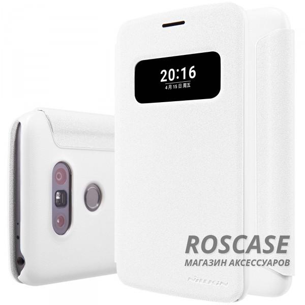 Кожаный чехол (книжка) Nillkin Sparkle Series для LG H860 G5 / H845 G5se (Белый)Описание:бренд&amp;nbsp;Nillkin;совместим с&amp;nbsp;LG H860 G5 / H845 G5se;материал: искусственная кожа, поликарбонат;тип: чехол-книжка.Особенности:не скользит в руках;функция Sleep mode;окошко в обложке;защита от механических повреждений;не выгорает;блестящая поверхность;надежная фиксация.<br><br>Тип: Чехол<br>Бренд: Nillkin<br>Материал: Искусственная кожа