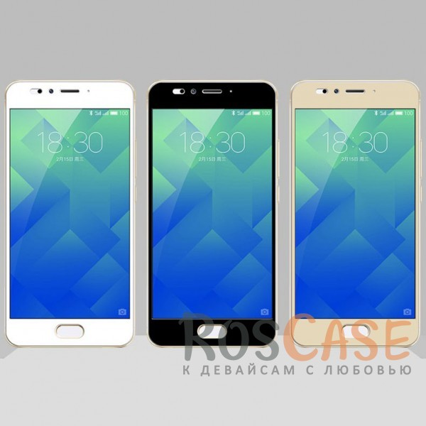 """Фото Защитное стекло с цветной рамкой на весь экран с олеофобным покрытием """"анти-отпечатки"""" для Meizu M5s"""