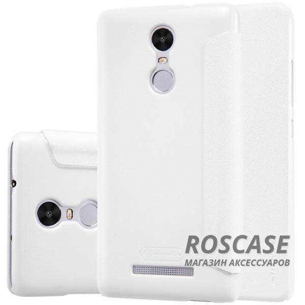 Кожаный чехол (книжка) Nillkin Sparkle Series для Xiaomi Redmi Note 3 / Redmi Note 3 Pro (Белый)Описание:бренд&amp;nbsp;Nillkin;разработан для Xiaomi Redmi Note 3 / Redmi Note 3 Pro;материал: искусственная кожа, поликарбонат;тип: чехол-книжка.Особенности:не скользит в руках;защита от механических повреждений;не выгорает;функция Sleep mode;блестящая поверхность;надежная фиксация.<br><br>Тип: Чехол<br>Бренд: Nillkin<br>Материал: Искусственная кожа