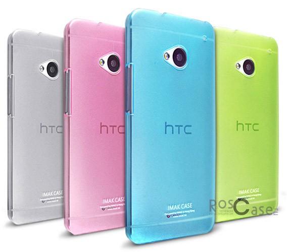 Пластиковая накладка IMAK 0,7 mm Color series для HTC One / M7Описание:компания-производитель  - &amp;nbsp;iMak;совместим со смартфоном HTC One / M7;выполнен из высококачественного пластика;имеет матовое, полупрозрачное покрытие;присутствуют все необходимые функциональные вырезы.Особенности:широкая палитра цветов;элегантный дизайн;ультратонкая, не увеличивает визуально объем гаджета;легко фиксируется;отличается высоким уровнем прочности и износостойкости.<br><br>Тип: Чехол<br>Бренд: iMak<br>Материал: Пластик