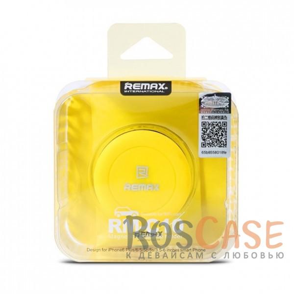 Фото Желтый Remax Air Vent RM-C10 | Яркий магнитный держатель для смартфона