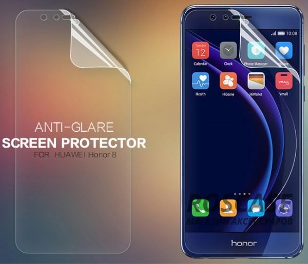 Nillkin Matte | Матовая защитная пленка для Huawei Honor 8Описание:бренд:&amp;nbsp;Nillkin;разработана для Huawei Honor 8;материал: полимер;тип: защитная пленка.&amp;nbsp;Особенности:учитывает все особенности экрана;защищает от царапин и потертостей;функция анти-блик;обеспечивает приватность информации на дисплее;защищает от ультрафиолетового излучения;ультратонкая.<br><br>Тип: Защитная пленка<br>Бренд: Nillkin