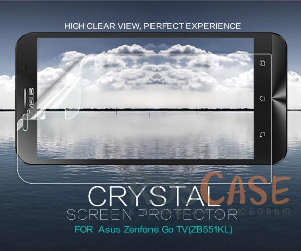 Защитная пленка Nillkin Crystal для Asus ZenFone Go TV (ZB551KL) (Анти-отпечатки)<br><br>Тип: Защитная пленка<br>Бренд: Nillkin