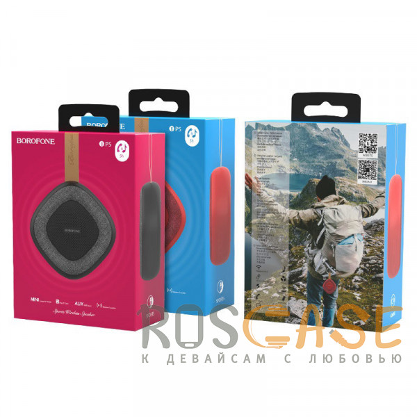 Изображение Черный Компактная Bluetooth колонка Borofone BP5 Cool Sports