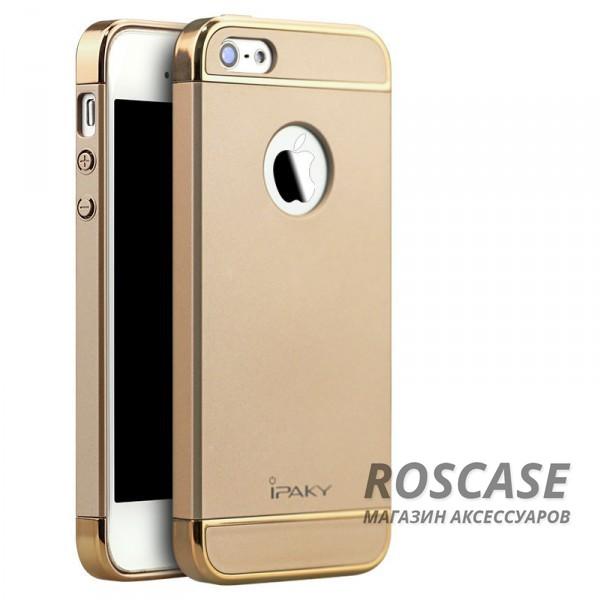 Чехол iPaky Joint Series для Apple iPhone 5/5S/SE (Золотой)Описание:производитель - iPaky;спроектирован для Apple iPhone 5/5S/SE;материал: термополиуретан, поликарбонат;форма: накладка на заднюю панель.Особенности:эластичный;матовый;ультратонкий;надежная фиксация.<br><br>Тип: Чехол<br>Бренд: Epik<br>Материал: Пластик