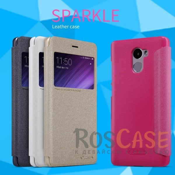 Кожаный чехол (книжка) Nillkin Sparkle Series для Xiaomi Redmi 4Описание:от компании&amp;nbsp;Nillkin;совместим с Xiaomi Redmi 4;материалы: поликарбонат, искусственная кожа;тип: чехол-книжка.<br><br>Тип: Чехол<br>Бренд: Nillkin<br>Материал: Искусственная кожа