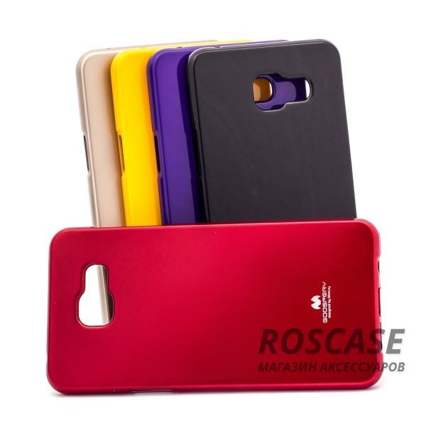 TPU чехол Mercury Jelly Color series для Samsung A510F Galaxy A5 (2016)Описание:&amp;nbsp;&amp;nbsp;&amp;nbsp;&amp;nbsp;&amp;nbsp;&amp;nbsp;&amp;nbsp;&amp;nbsp;&amp;nbsp;&amp;nbsp;&amp;nbsp;&amp;nbsp;&amp;nbsp;&amp;nbsp;&amp;nbsp;&amp;nbsp;&amp;nbsp;&amp;nbsp;&amp;nbsp;&amp;nbsp;&amp;nbsp;&amp;nbsp;&amp;nbsp;&amp;nbsp;&amp;nbsp;&amp;nbsp;&amp;nbsp;&amp;nbsp;&amp;nbsp;&amp;nbsp;&amp;nbsp;&amp;nbsp;&amp;nbsp;&amp;nbsp;&amp;nbsp;&amp;nbsp;&amp;nbsp;&amp;nbsp;&amp;nbsp;&amp;nbsp;&amp;nbsp;бренд&amp;nbsp;Mercury;совместим с Samsung A510F Galaxy A5 (2016);материал: термополиуретан;тип: накладка.Особенности:смягчает удары;гладкая поверхность;не деформируется;легко устанавливается.<br><br>Тип: Чехол<br>Бренд: Mercury<br>Материал: TPU