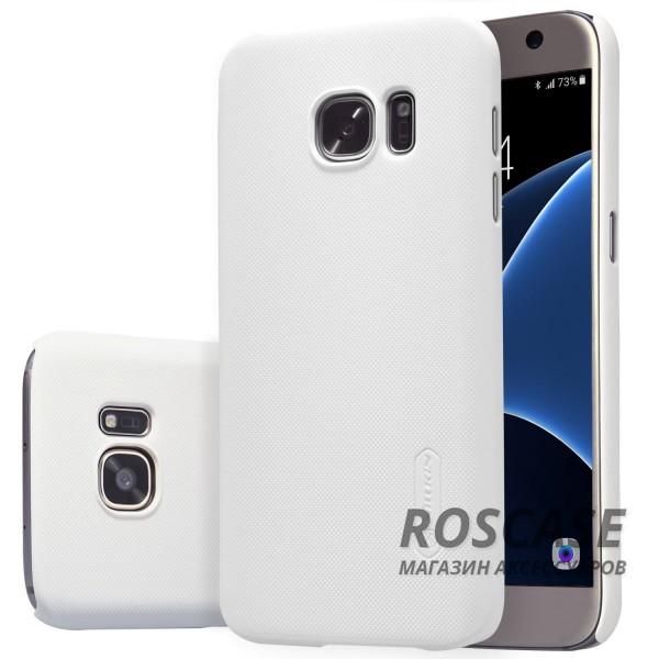 Чехол Nillkin Matte для Samsung G930F Galaxy S7 (+ пленка) (Белый)Описание:производитель -&amp;nbsp;Nillkin;материал - поликарбонат;совместим с Samsung G930F Galaxy S7;тип - накладка.&amp;nbsp;Особенности:матовый;прочный;тонкий дизайн;не скользит в руках;не выцветает;пленка в комплекте.<br><br>Тип: Чехол<br>Бренд: Nillkin<br>Материал: Поликарбонат