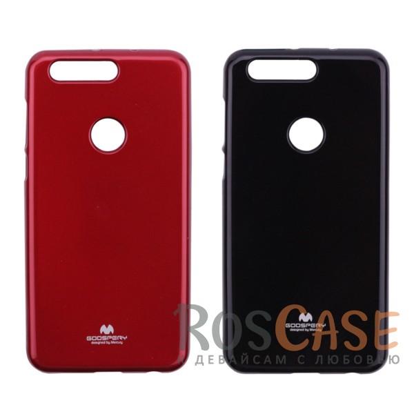 Гладкий силиконовый чехол с металлическим отливом Mercury iJelly Metal by Goospery для Huawei Honor 8Описание:производитель:&amp;nbsp;Mercury;разработан для Huawei Honor 8;материал: термополиуретан;гибкий, легко устанавливается;в наличии все необходимые вырезы;тип: накладка.<br><br>Тип: Чехол<br>Бренд: Mercury<br>Материал: TPU