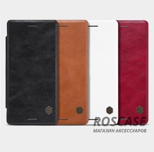 Кожаный чехол (книжка) Nillkin Qin Series для Sony Xperia X PerformanceОписание:производитель:&amp;nbsp;Nillkin;совместим с Sony Xperia X Performance;материал: натуральная кожа;тип: чехол-книжка.&amp;nbsp;Особенности:слот для визиток;ультратонкий;фактурная поверхность;внутренняя отделка микрофиброй.<br><br>Тип: Чехол<br>Бренд: Nillkin<br>Материал: Натуральная кожа