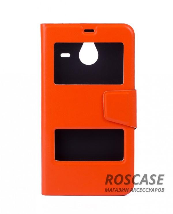 Чехол (книжка) с TPU креплением для Microsoft Lumia 640XL (Оранжевый)Описание:производитель: Epik;совместимость: Microsoft Lumia 640XL;материал: искусственная кожа, полиуретан;форма: чехол-книжкаОсобенности:эргономичный;легко очищается;быстрая установка и снятие;полное функциональное соответствие;устойчив к механическим повреждениям.<br><br>Тип: Чехол<br>Бренд: Epik<br>Материал: Искусственная кожа