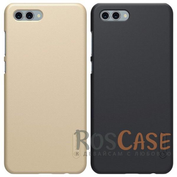 Матовый чехол для Huawei Nova 2s (+ пленка)Описание:совместимость: Huawei Nova 2s;материал: поликарбонат;тип: накладка;закрывает заднюю панель и боковые грани;защищает от ударов и царапин;рельефная фактура;не скользит в руках;ультратонкий дизайн;защитная плёнка на экран в комплекте.<br><br>Тип: Чехол<br>Бренд: Nillkin<br>Материал: Поликарбонат