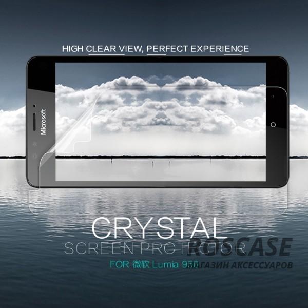 Защитная пленка Nillkin Crystal для Microsoft lumia 950Описание:производство компании Nillkin;разработан специально для Microsoft lumia 950;материал: полимер;форма: пленка на экран.Особенности:ультратонкая;специальное покрытие поверхности;антибликовое и олеофобное покрытие;легко устанавливается;легко очищается;незаметна на экране.<br><br>Тип: Защитная пленка<br>Бренд: Nillkin
