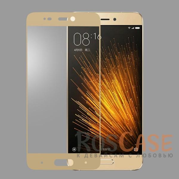 Защитное стекло с цветной рамкой на весь экран с олеофобным покрытием анти-отпечатки для Xiaomi Mi 5s (Золотой)Описание:компания&amp;nbsp;Epik;совместимо с Xiaomi Mi 5s;материал: закаленное стекло;тип: защитное стекло на экран.Особенности:полностью закрывает дисплей;толщина - 0,3 мм;цветная рамка;прочность 9H;покрытие анти-отпечатки;защита от ударов и царапин.<br><br>Тип: Защитное стекло<br>Бренд: Epik